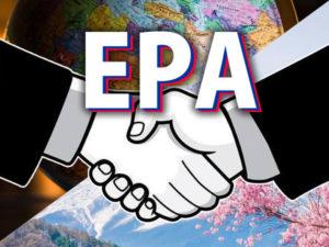 EPA原産地証明書